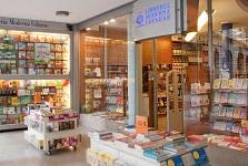 Libreria Moderna Udinese : vicino/lontano